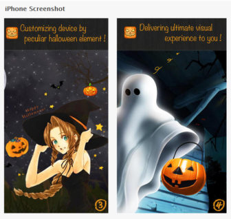 Halloween Apps for Kids - Engaged in Art
